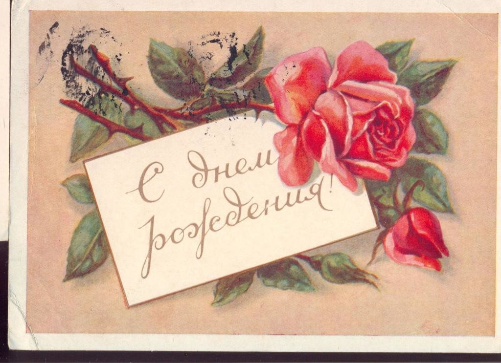 С днем рождения открытка для учителя, ковчег