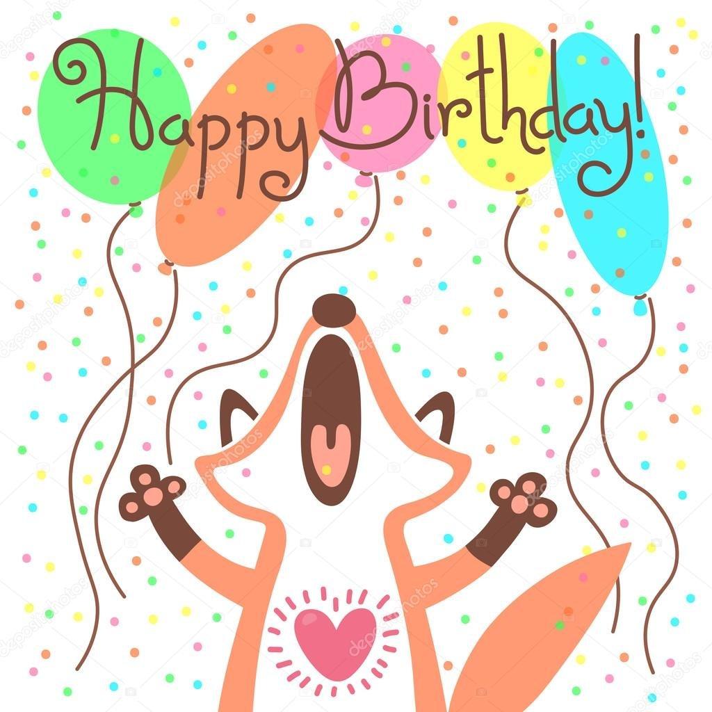 Поздравительная открытка графическая с днем рождения
