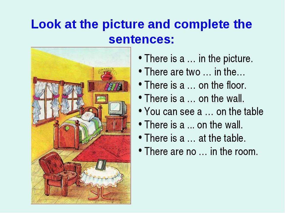 Составить рассказ по фото на английском