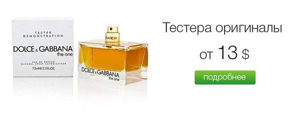Набор парфюма Chanel из 5 ароматов. Набор парфюма из 5 ароматов отзывы  Купить со скидкой 8c58f8227d3