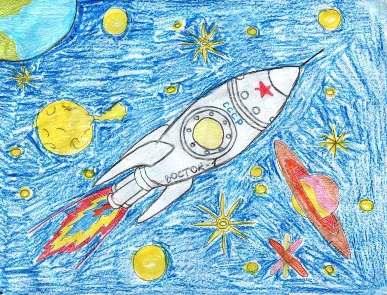 примыкающий картинка о космосе в карандаше ткани