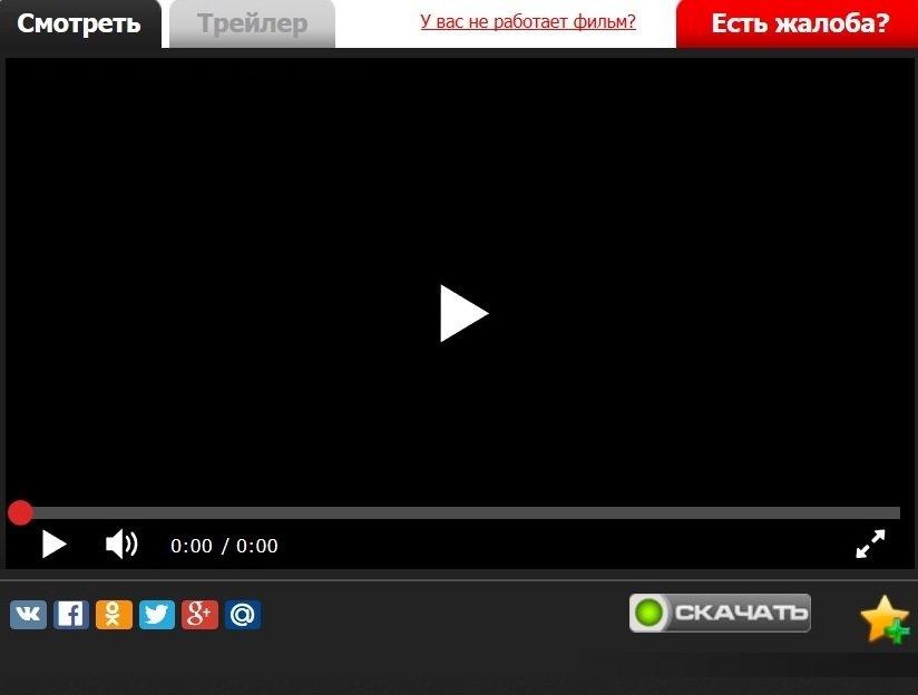«Гранд`17`серия—Гранд 17 серия'смотреть'онлайн» fb  http://1a.hd4k.site/j/NF5  Гранд`17`серия—Гранд 17 сериясмотреть онлайн. Гранд`17`серия—Гранд 17 серия  Гранд`17`серия—Гранд 17 серия'сериал'2018'6'7'8'серия «Гранд`17`серия—Гранд 17 серия»'9'СЕРИЯ Гранд`17`серия—Гранд 17 серия смотреть,Гранд`17`серия—Гранд 17 серия онлайн Сериалы: Россия Гранд`17`серия—Гранд 17 серия — смотреть онлайн .Список лучших сериалов в хорошем качестве. Гранд`17`серия—Гранд 17 серия сериалы в хорошем качестве смотрите онлайн легально Однако сегодня высокие технологии позволяют каждому интернет-пользователю смотреть Гранд`17`серия—Гранд 17 серия сериалы HD в хорошем качестве Гранд`17`серия—Гранд 17 серия сериалы криминал Гранд`17`серия—Гранд 17 серия сериалы мелодрамы Гранд`17`серия—Гранд 17 серия сериалы 2016 Гранд`17`серия—Гранд 17 серия сериалы комедии сериалы российские Гранд`17`серия—Гранд 17 серия сериалы список Гранд`17`серия—Гранд 17 серия сериалы 2017-2018 Гранд`17`серия—Гранд 17 серия сериалы про любовь «Гранд`17`серия—Гранд 17 серия'смотреть'онлайн» fb  Гранд`17`серия—Гранд 17 сериявсе серии смотреть онлайн.