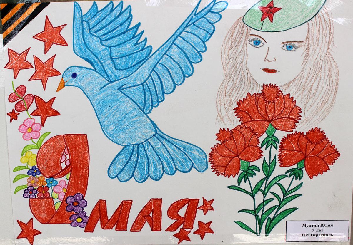 Цветы, детские открытки рисунки к 9 мая