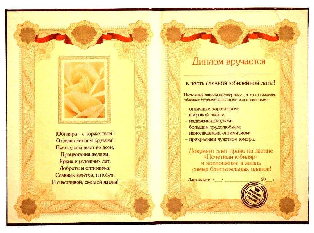 классический образ открытка с ответным словом юбиляра сделать фотошоп лицо