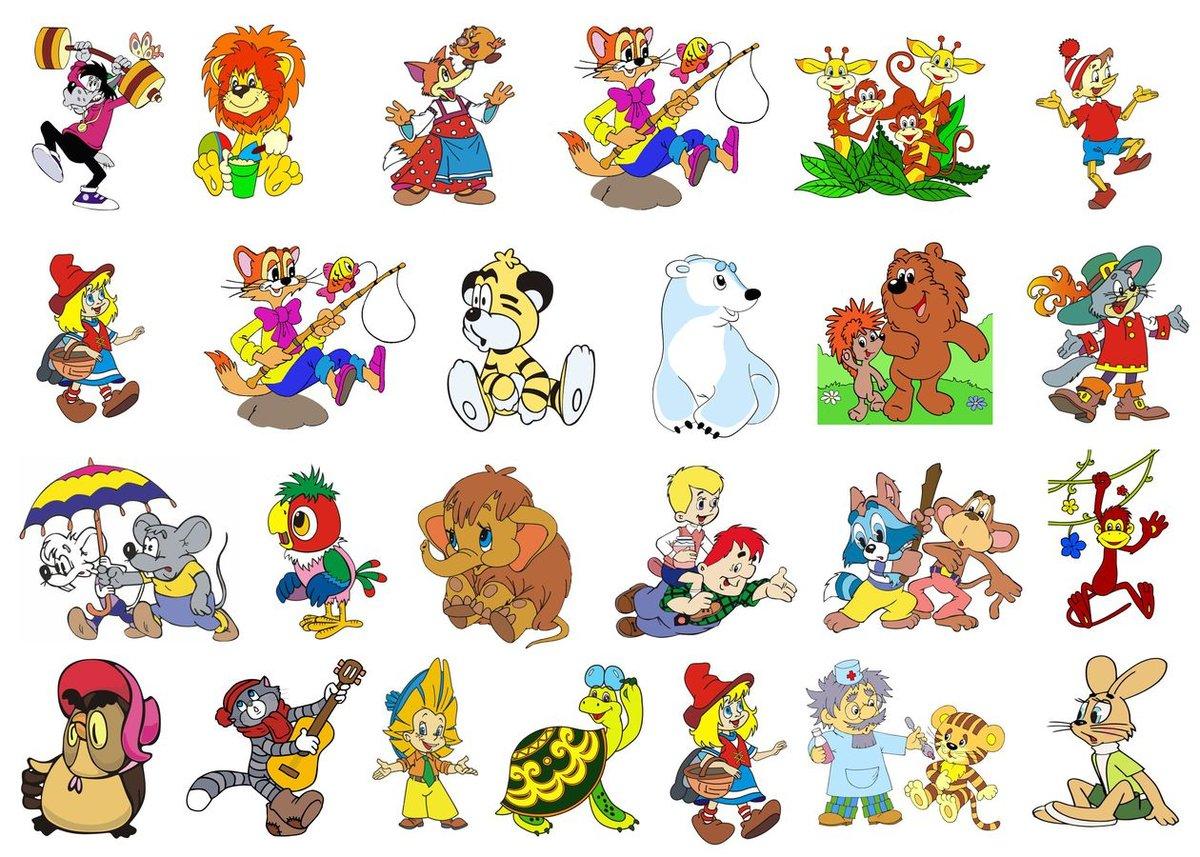 Герои из мультиков картинки для детей