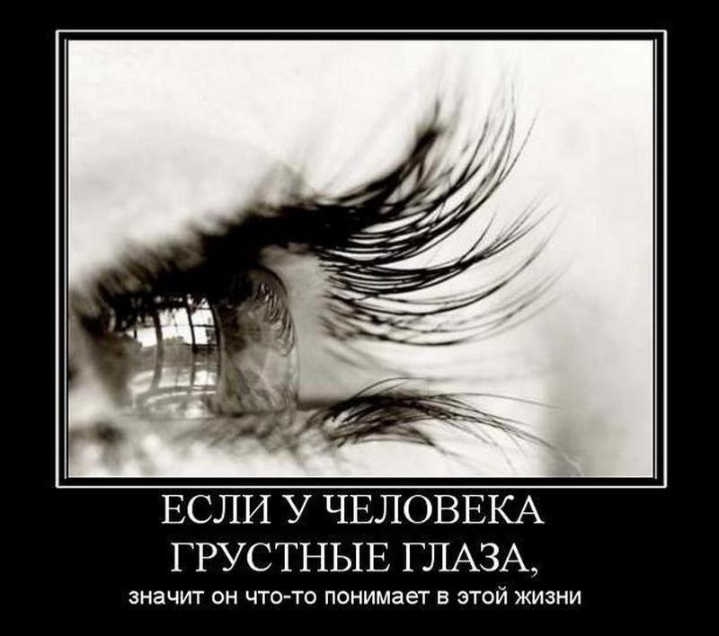 Грустные картинки со смыслом со слезами