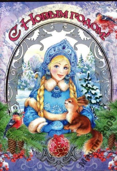 Куплю недорого открытки Снегурочка Дед Мороз, 5 грн. Разное