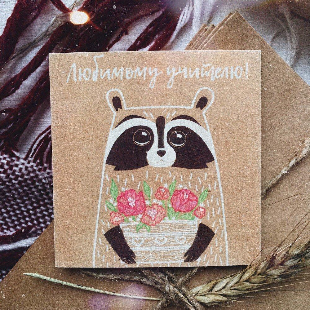 Арт дизайн мини открытки