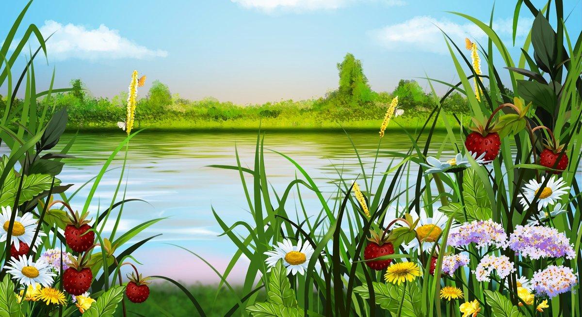 Картинка анимашка летняя, открытки днем
