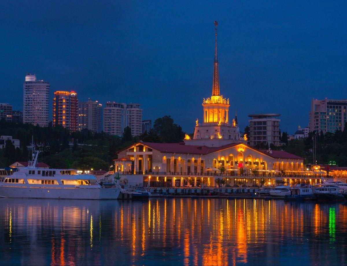 Картинка с городом сочи, югославия поздравительные открытки