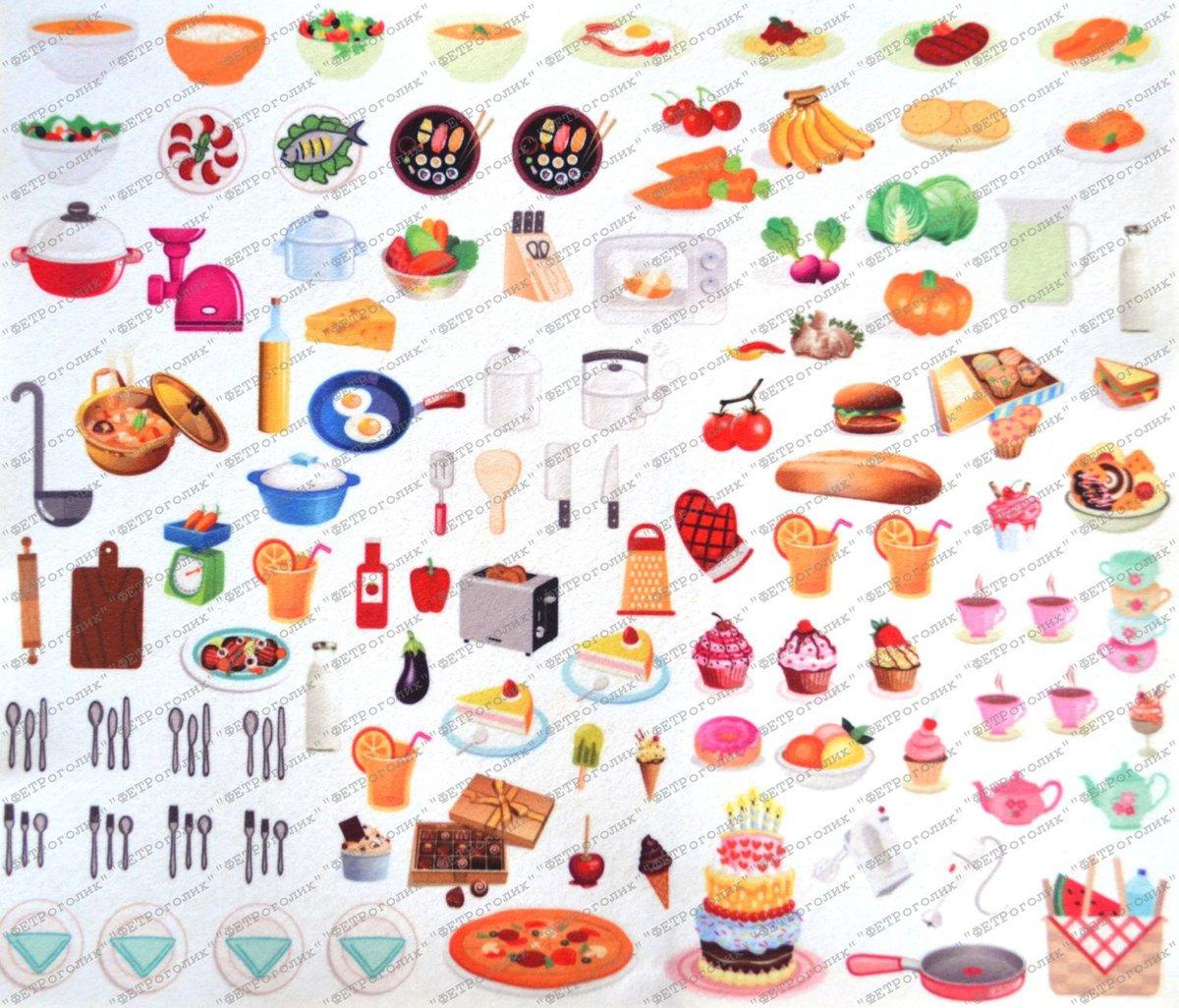 Мини картинки еды распечатки