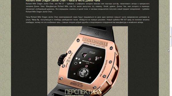 Куплю часы оптом форум плеер часы наручные