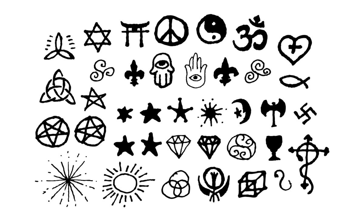 Символы прикольные рисунки, надписью