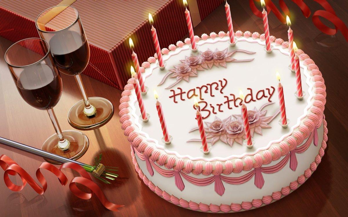 Поздравления с днем рождения картинки с тортом, анимация желаем