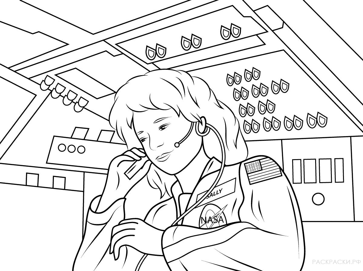 """«""""Космонавт в космосе"""". Раскраска детям от 6 до 12 лет ..."""