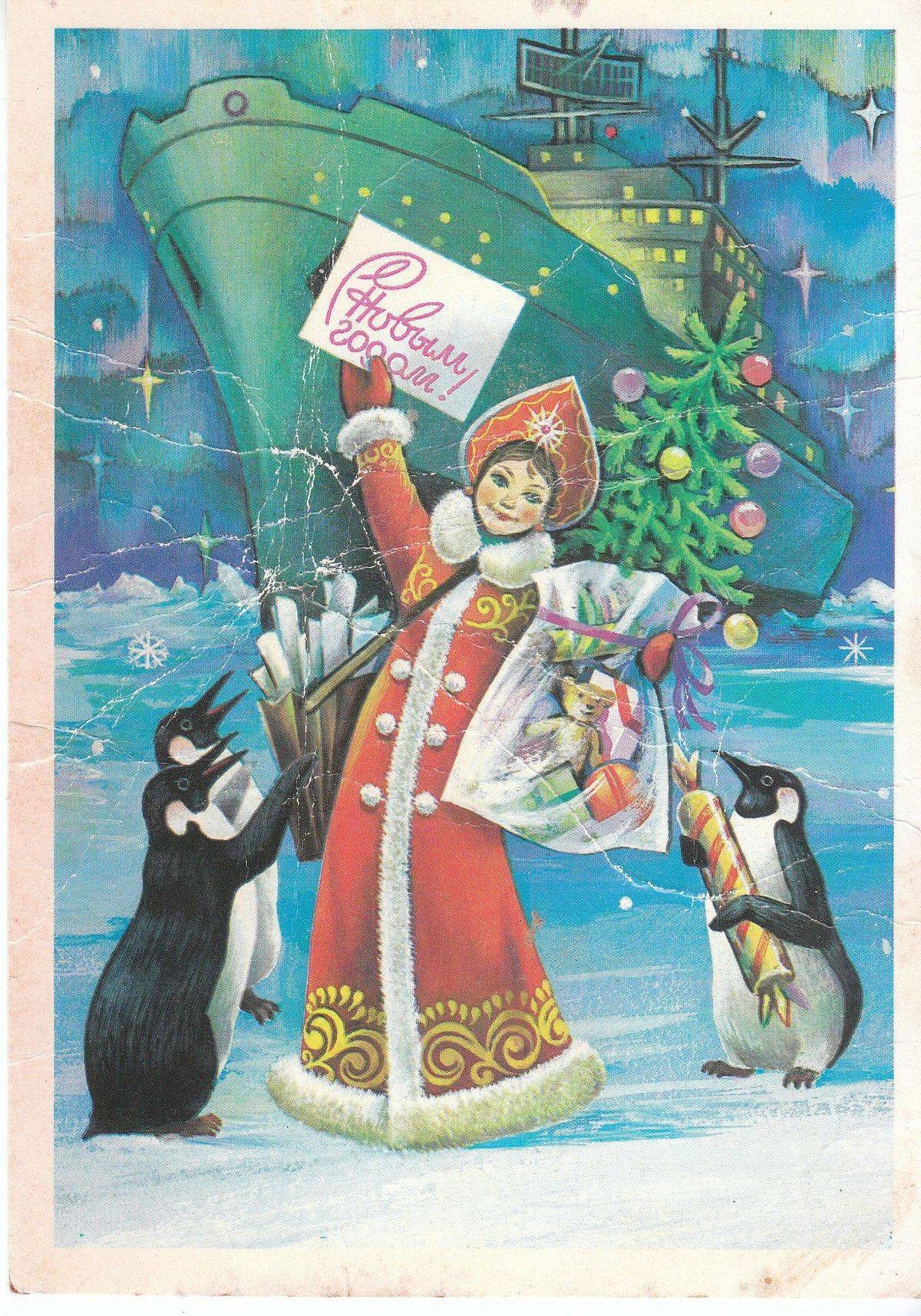 Снегурочка из СССР / Культурное наследие / Бэйбики. Куклы фо