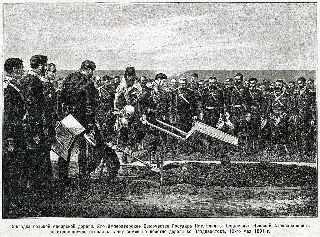 31 мая 1891 года началось строительство Великой Сибирской железнодорожной магистрали