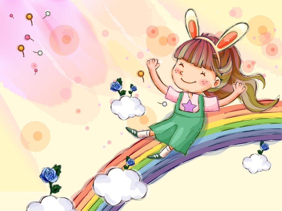 Картинки про детство нарисованные