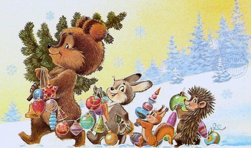Картинки, открытки новогодние со зверюшками
