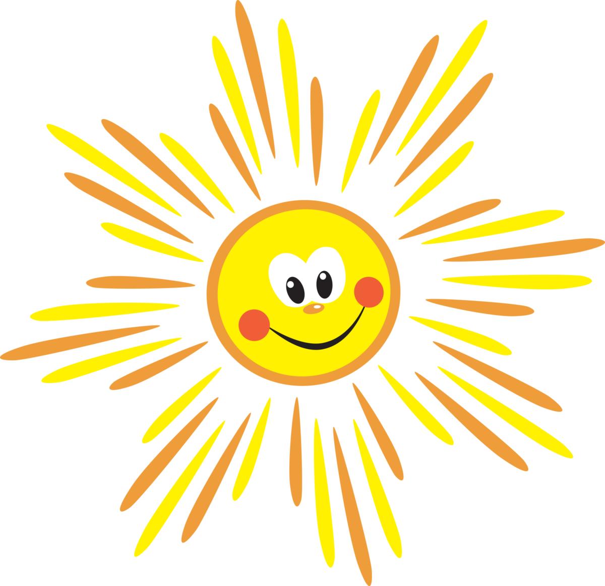 Солнышко картинки из анимации
