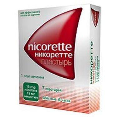 Косметические средства для курящих женщин - Ваш доктор Айболит