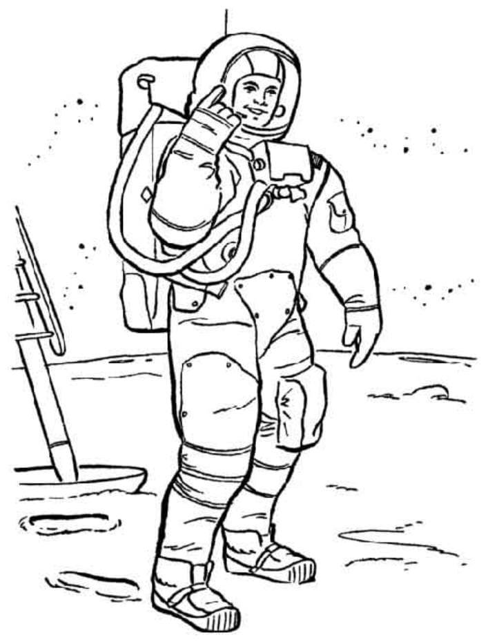космонавт раскраска в космосе штукатурка