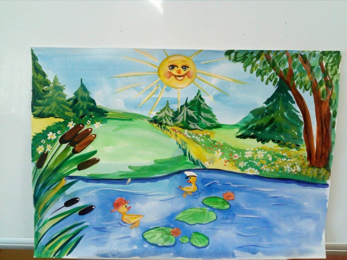 Днем, рисунок лето 5 класс