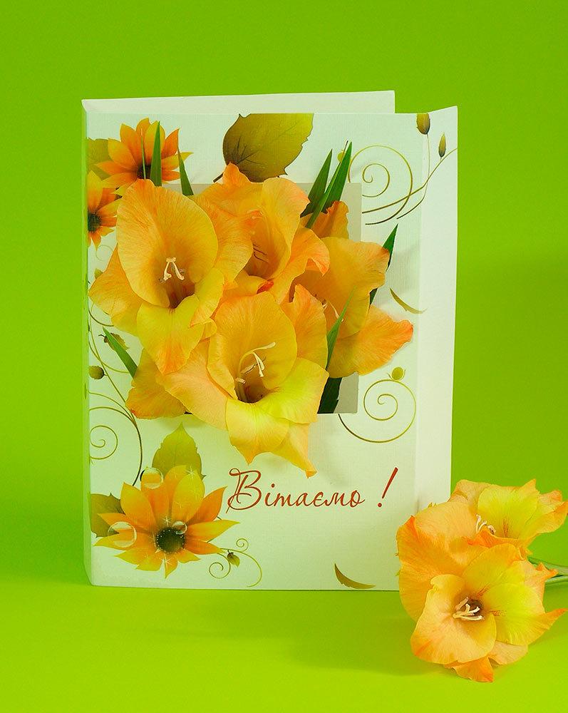 Днем, открытки с живыми цветами своими руками