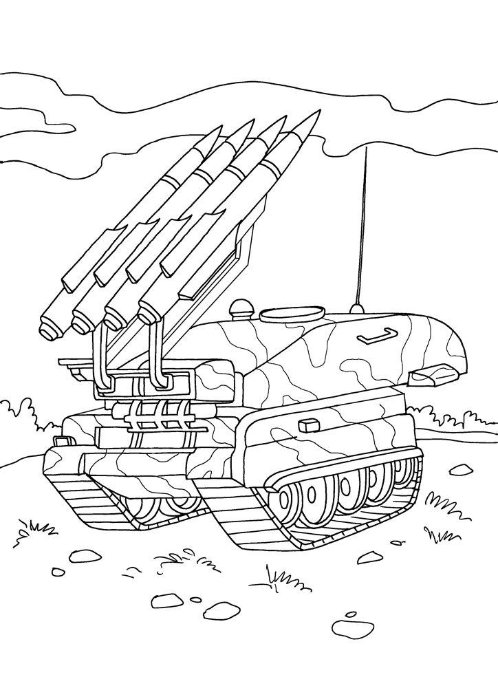 Военные картинки для детей раскраски
