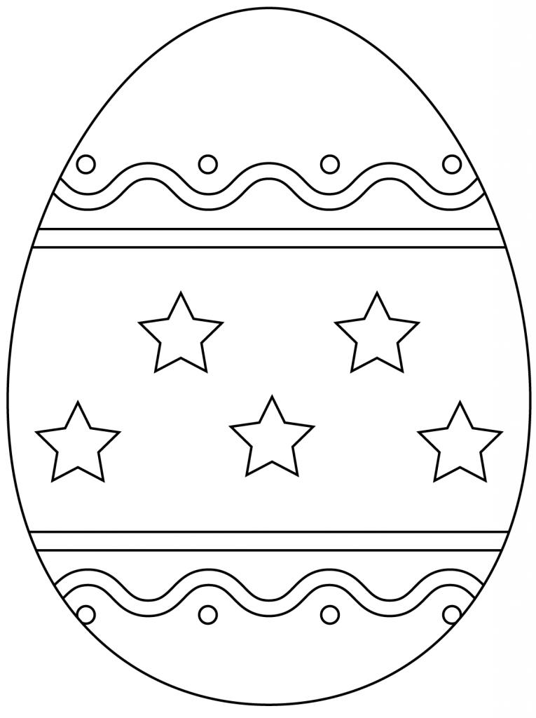 «Раскраска Пасхальное яйцо с простым узором Раскраски для ...