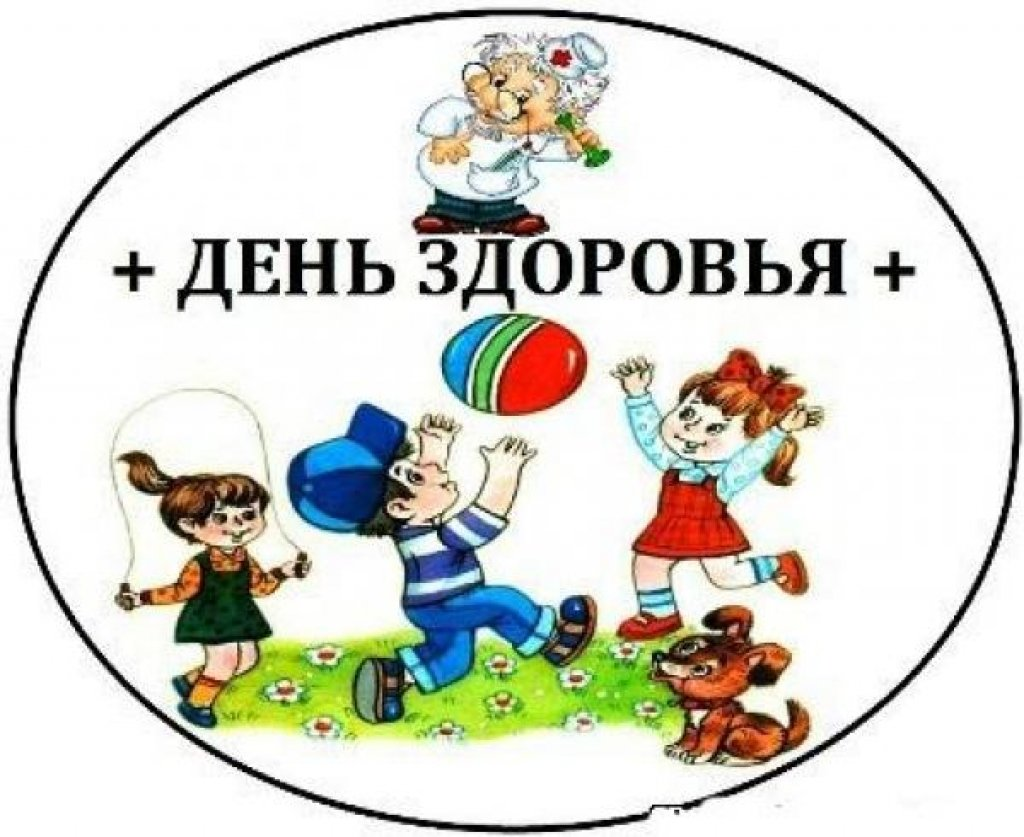 https://avatars.mds.yandex.net/get-pdb/1365646/6641d4cc-ea4d-42c1-8c5d-bc8c8fb012ed/s1200?webp=false