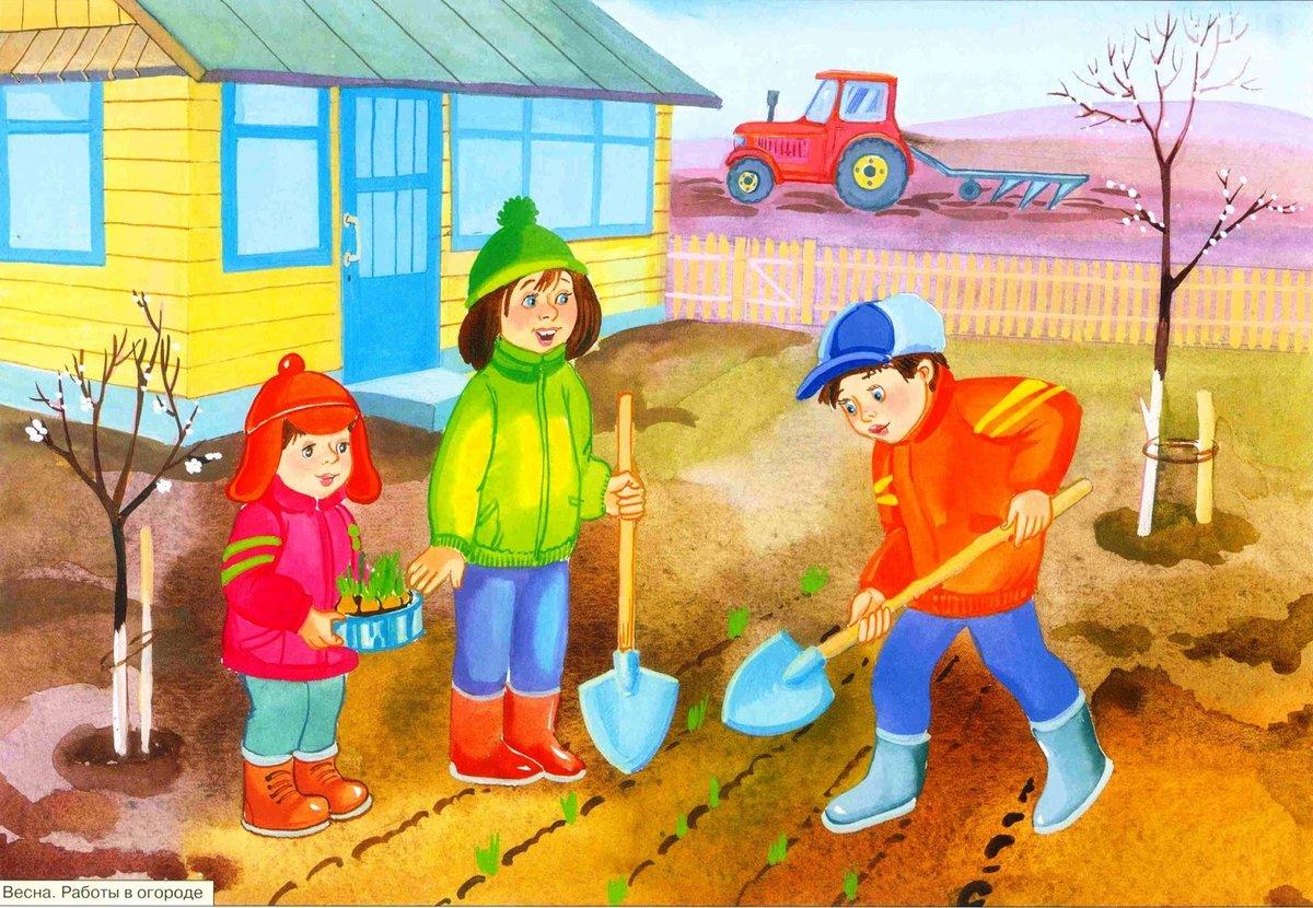 Рисунок весенние работы в твоей семье