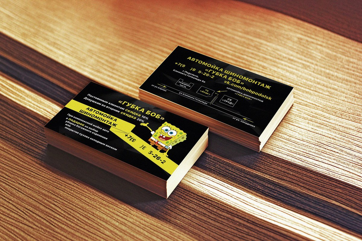 что визитки качества открытки модели выполнены насыщенных