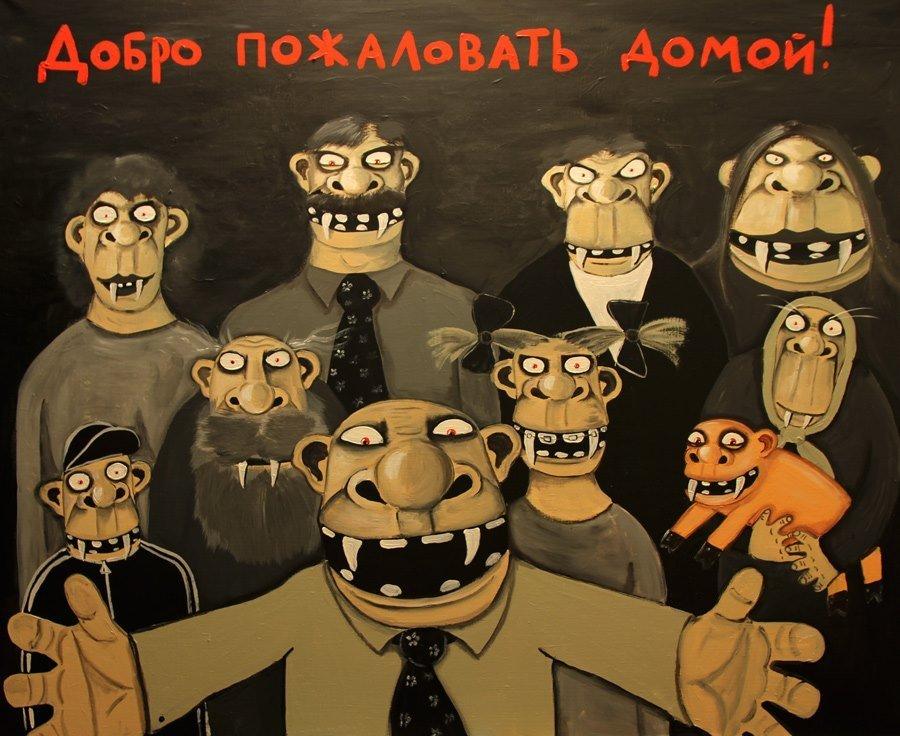 Школе открытки, картинки прикольные добро пожаловать в россию