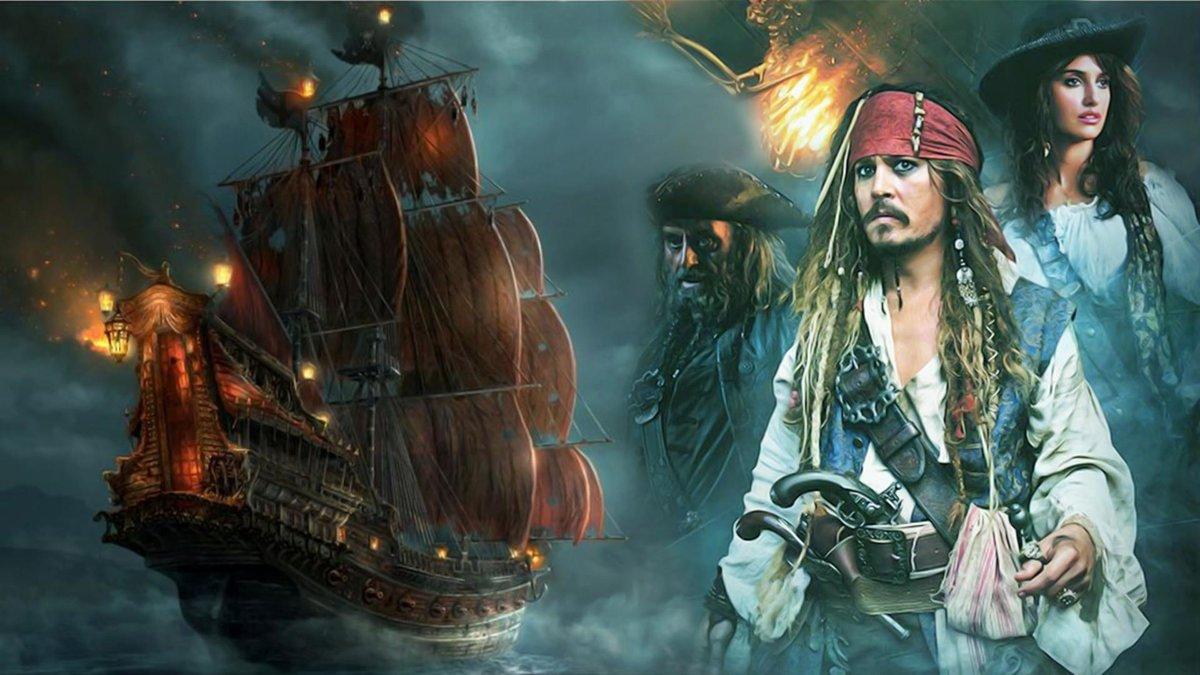 помощи, пираты смотреть картинки любит цискаридзе
