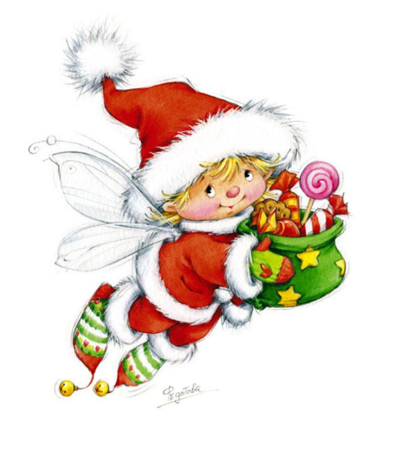 Новогодние открытки от марины федотовой, семья человека