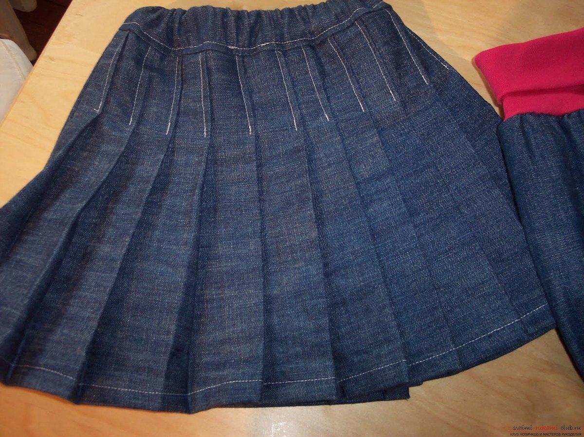 Школьная юбка в складку своими руками фото 451