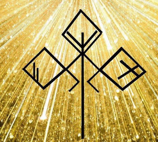 теней, картинки знак счастья по магии комиссии