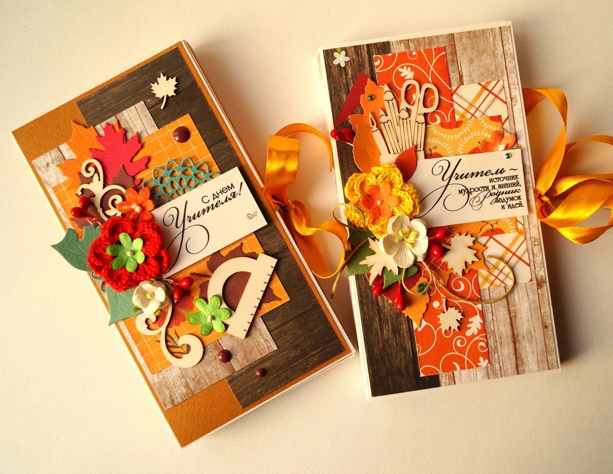 Открытки скрапбукинг на день учителя, открытки для любимого