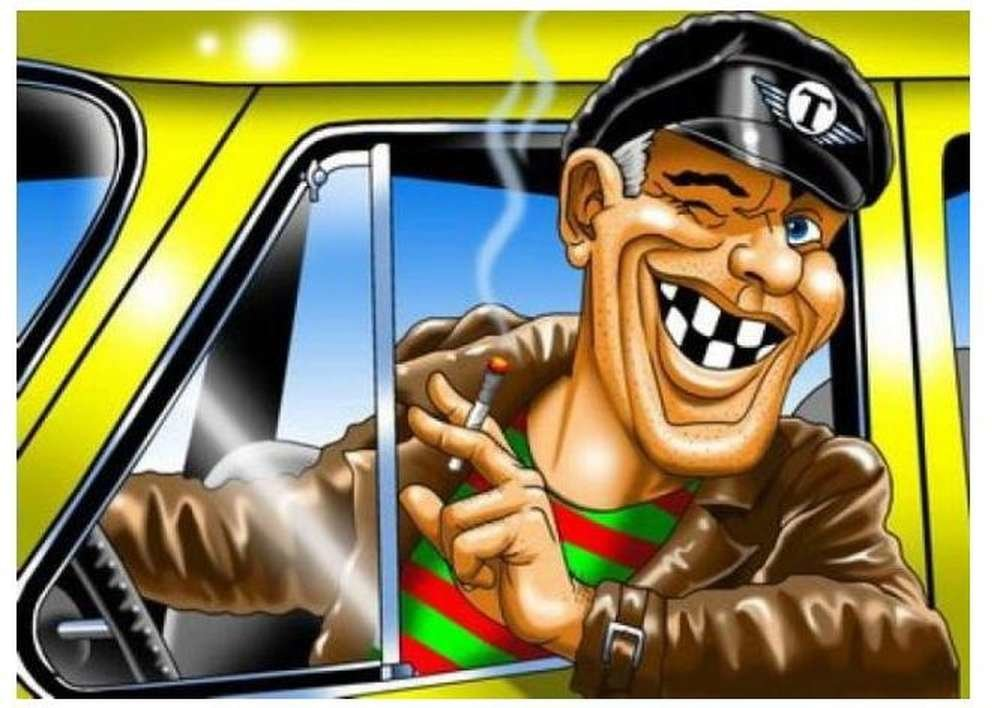 Открыток для, приколы с таксистами картинки