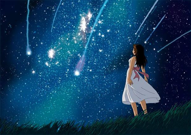 золоткой упала с неба звезда картинки анализ группы