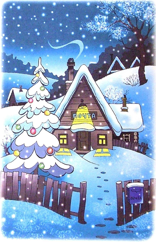Байрам, открытки простоквашино новогодние