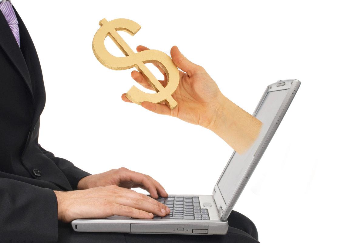 готовый бизнес в интернете
