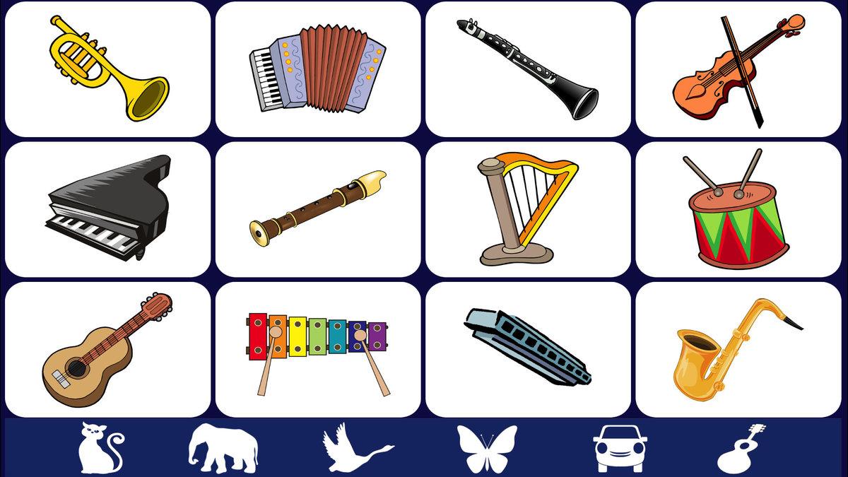 Картинки музыкальных инструментах для детей, днем рождения