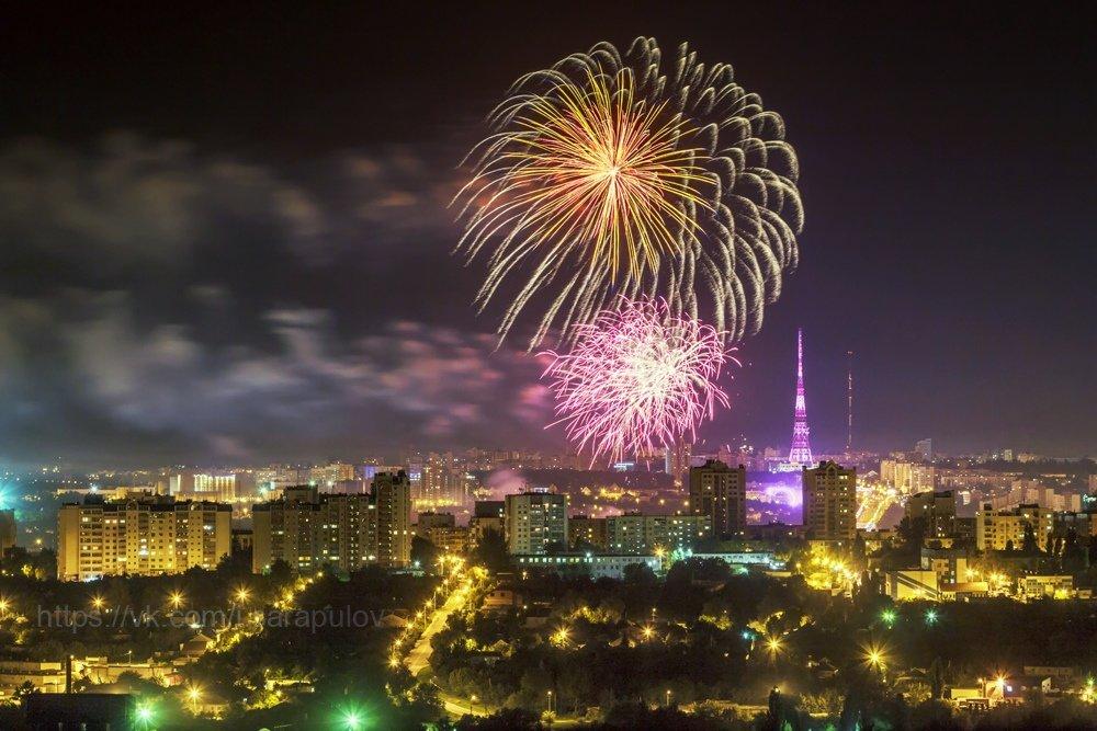 Поздравления в белгороде
