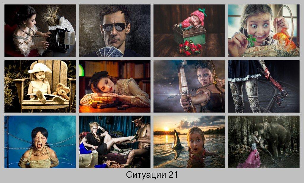 Прикольные Фото Люди Ситуации Эмоции