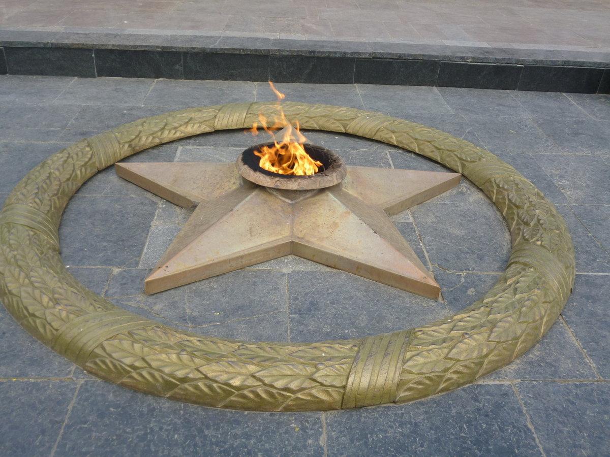 Вечный огонь картинки фото нарисованные, юбилейным