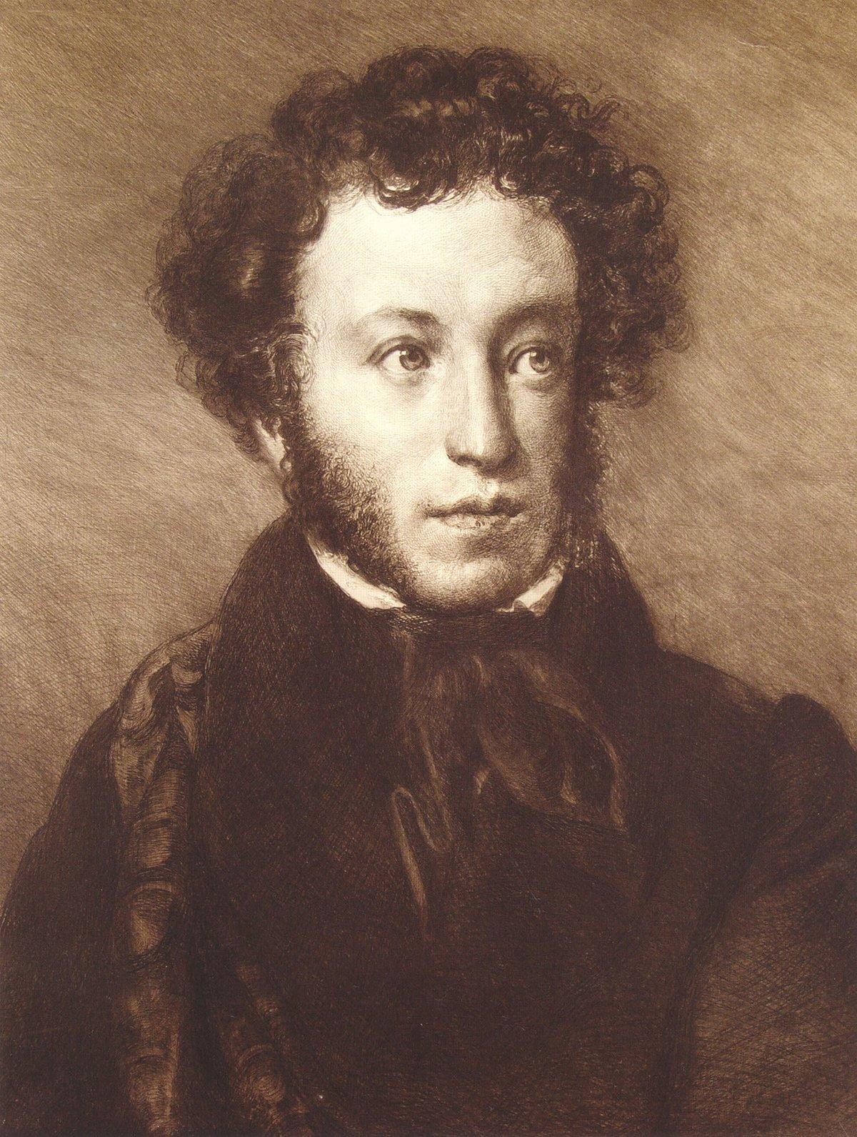 Картинки а.с.пушкина