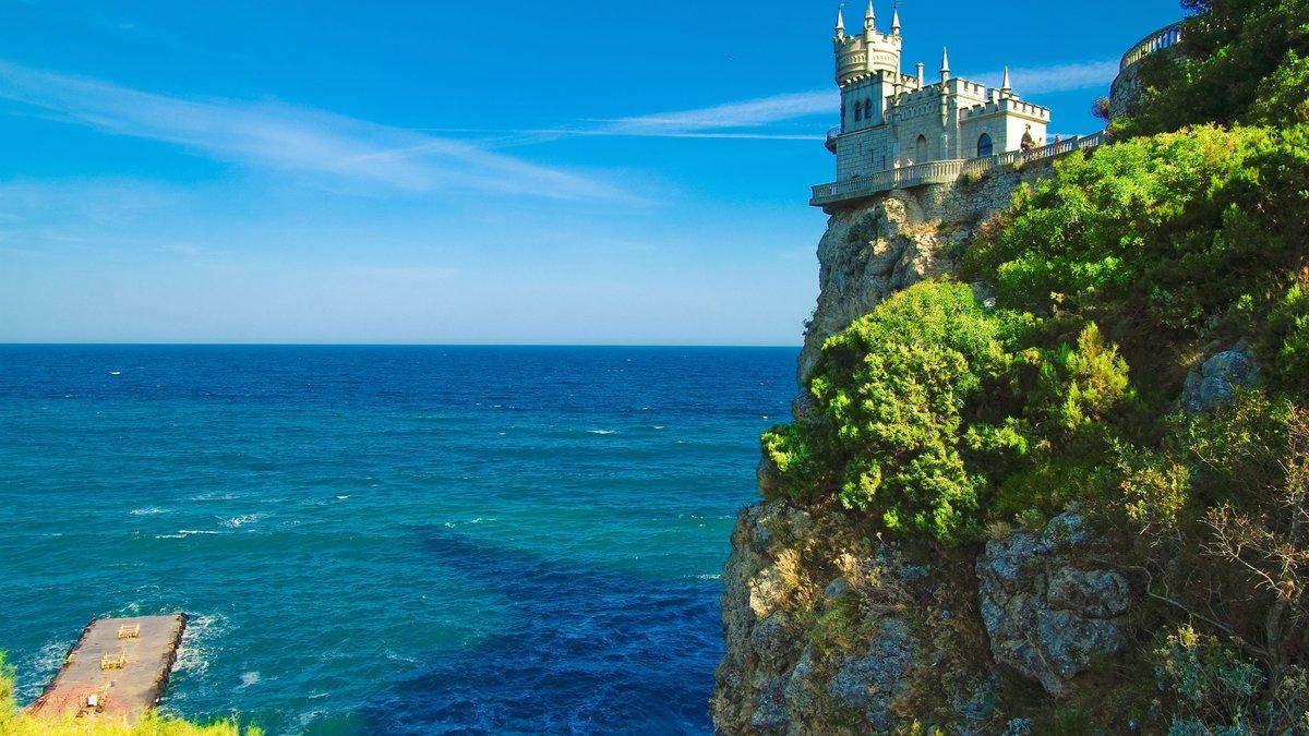 Картинка с видом на море в хорошем качестве
