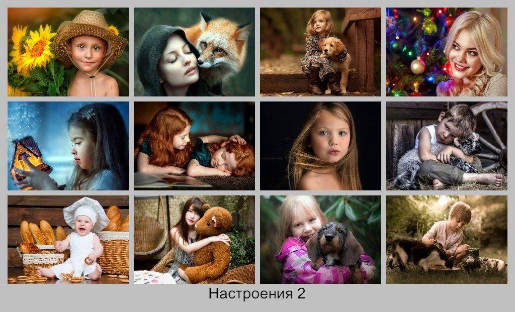 Дети, Девушки, Животные. Фото. Обои рабочий стол